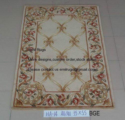 ha-14-bge-3-5x5